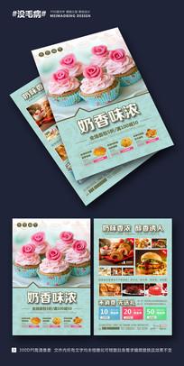 时尚蛋糕店促销单页