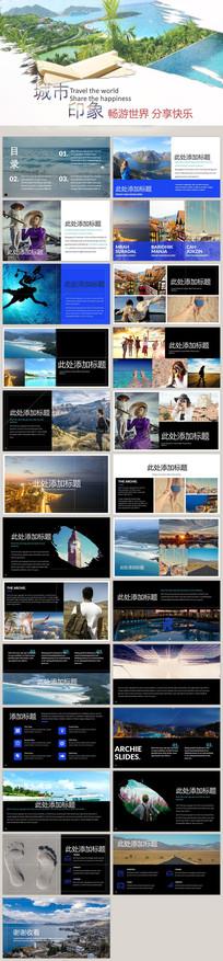 时尚旅游相册企业宣传旅游