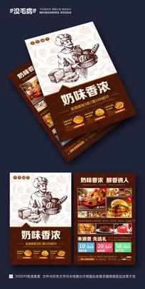 手绘创意面包店宣传单页设计