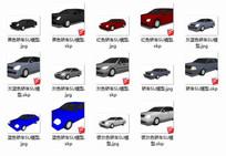 私家轿车SU模型合集