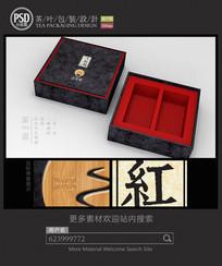 武夷岩茶大红袍茶叶包装设计