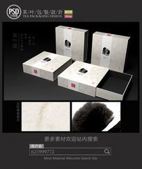 中国风茶叶包装设计平面图
