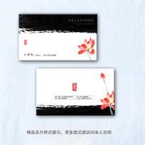 中国风水墨名片设计 PSD