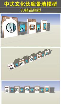 中式文化长廊景墙模型