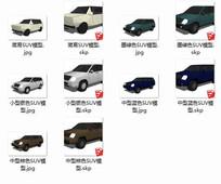 中型SUV模型合集