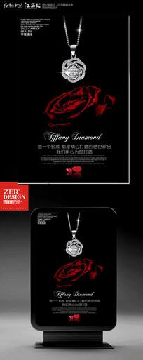 珠宝店活动促销宣传海报设计