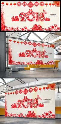2018恭贺新春节海报