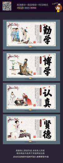 传统古典校园文化展板