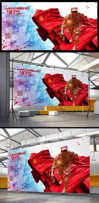 革命红军雕像81建军节展板