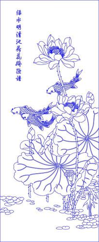 荷花锦鲤玄关雕刻图案