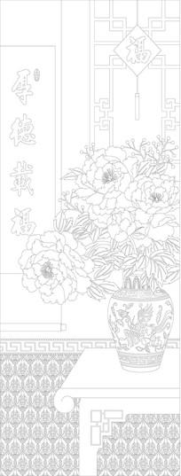 厚德载福花瓶玄关雕刻图案 CDR