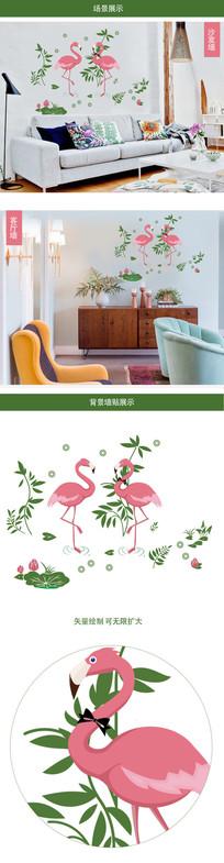火烈鸟墙壁贴纸客厅电视沙发