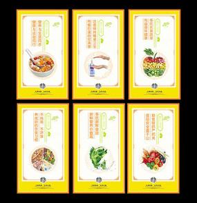 精美文化食堂标语展板设计