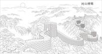 锦绣山河背景墙雕刻图案
