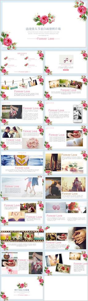 浪漫表白求婚画册PPT模板
