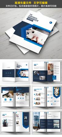 蓝色简约公司形象宣传画册