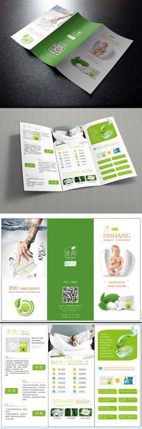 绿色简约洗涤产品宣传三折页