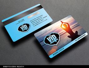 清新瑜伽会员卡PSD模板