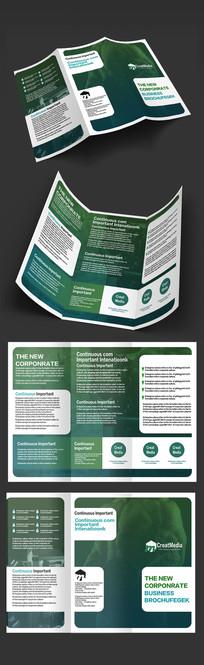 清新绿色企业健身通用折页