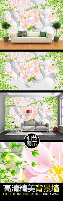 清新绿叶花纹电视背景墙