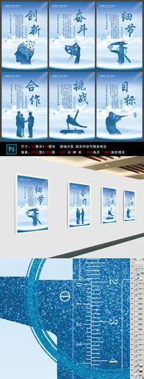 企业文化挂画素材设计