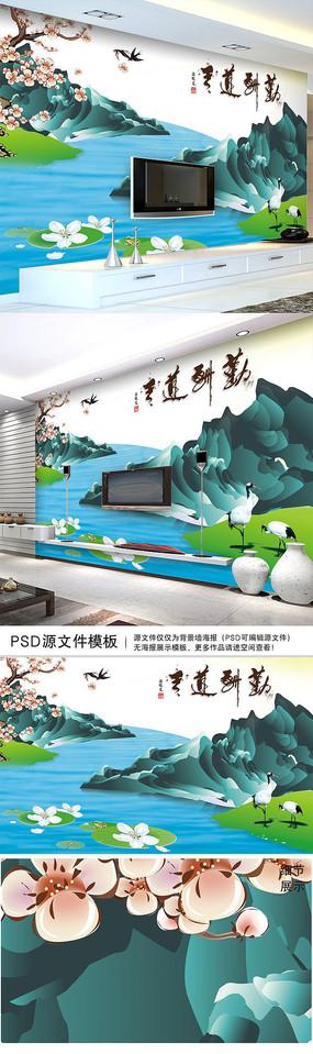 中国风山水画电视背景墙壁画