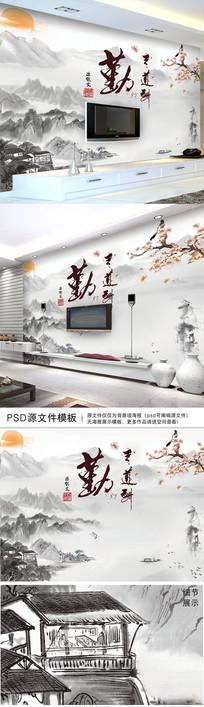 中国风中式无边框装饰背景