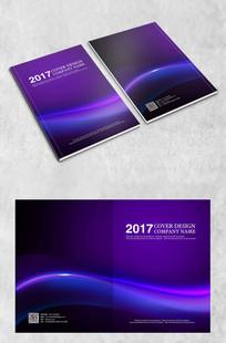 紫藍色創意弧線封面
