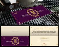 紫色典雅高档邀请函 PSD
