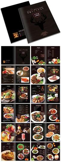 最新时尚大气餐饮菜谱画册