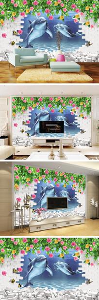 3D立体破墙母子海豚背景墙