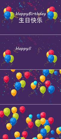 彩色气球生日片头模板