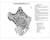 度假别墅区规划方案图