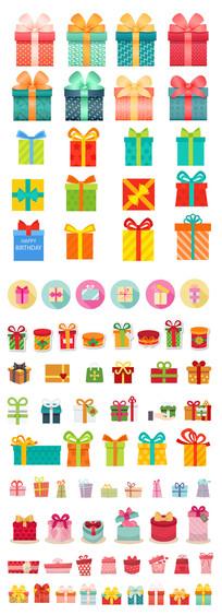 缤纷礼物盒送礼元素素材