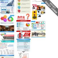 公司官网详情页设计