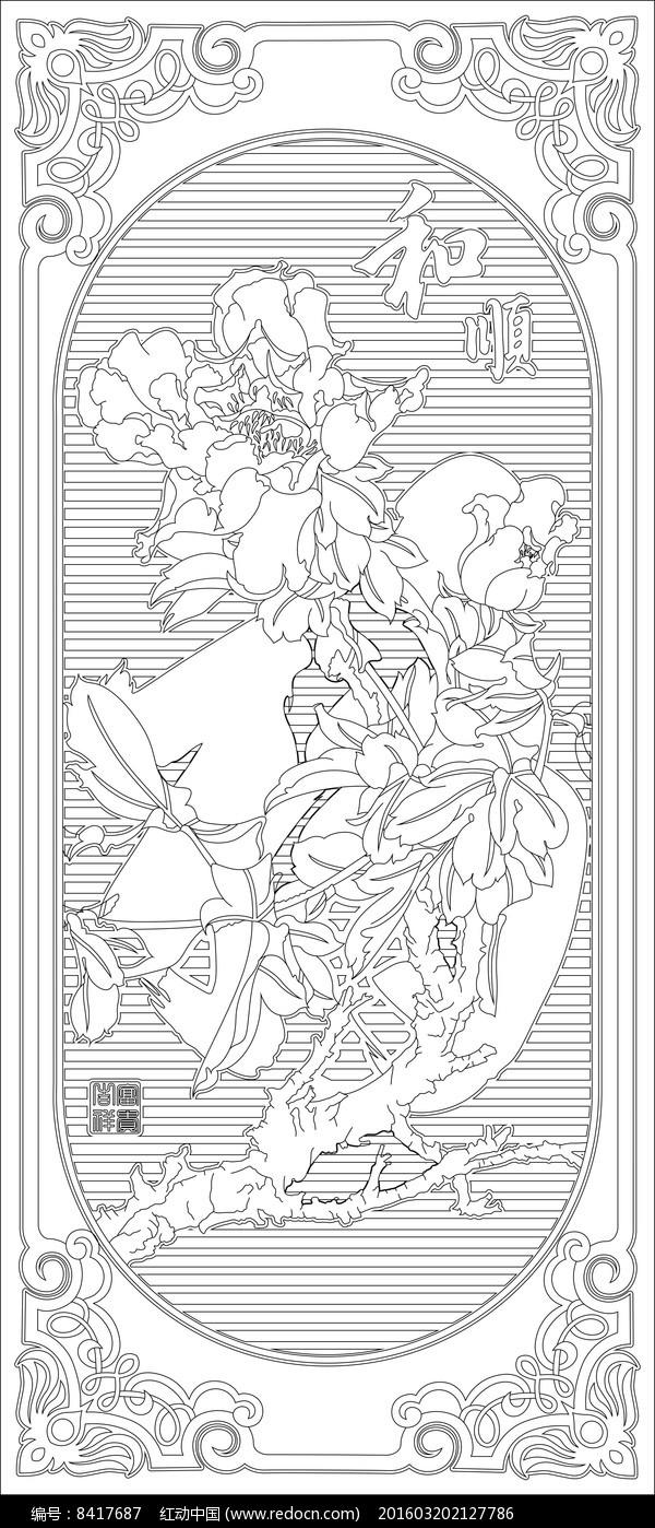 欧式边框花纹雕刻图案路径图片