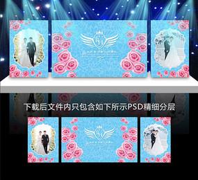 浅蓝色婚礼背景板设计
