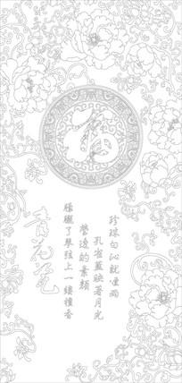 青花瓷花纹雕刻图案
