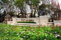 入口花坛景观 JPG