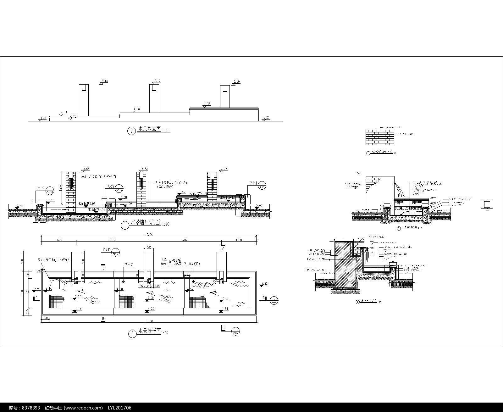 水景墙施工图dwg素材下载 编号8378393 红动网