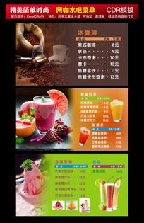 网咖水吧奶茶菜单