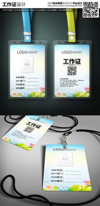 中国风荷花荷叶工作证模板