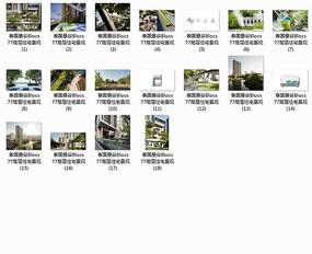 Blocs 77高层住宅景观