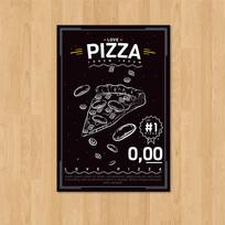 扁平手绘披萨必胜客招贴海报