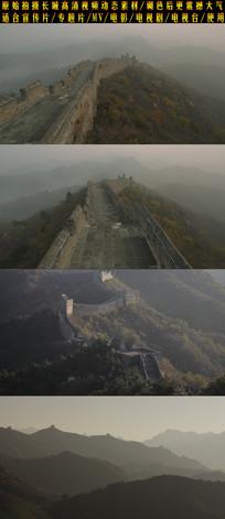 长城多组镜头实拍视频素材
