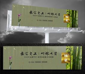淡雅新中式地产户外广告