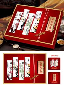 经典红色高档中秋节月饼包装