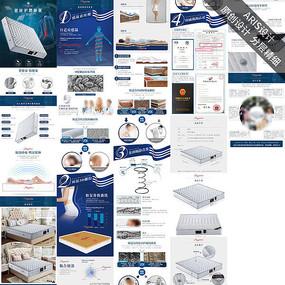 科技床垫详情页