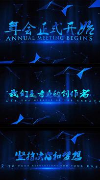 科技蓝色粒子文字标题AE模板