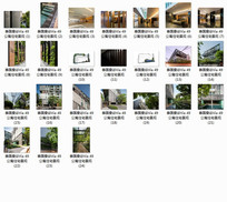 曼谷Via 49公寓住宅景观